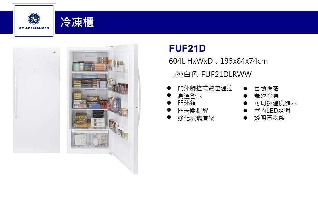 FUF21DL