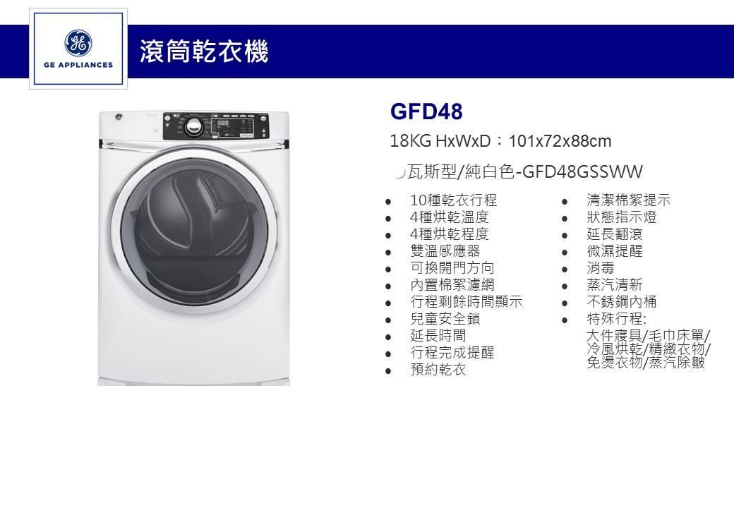GFD48G