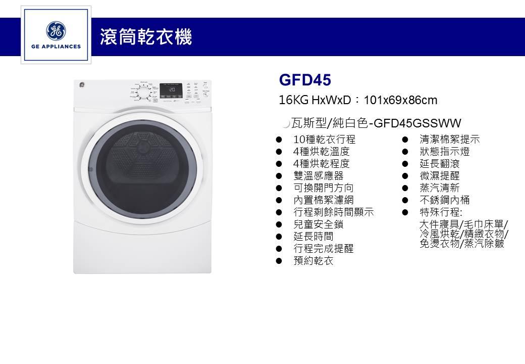 GFD45G