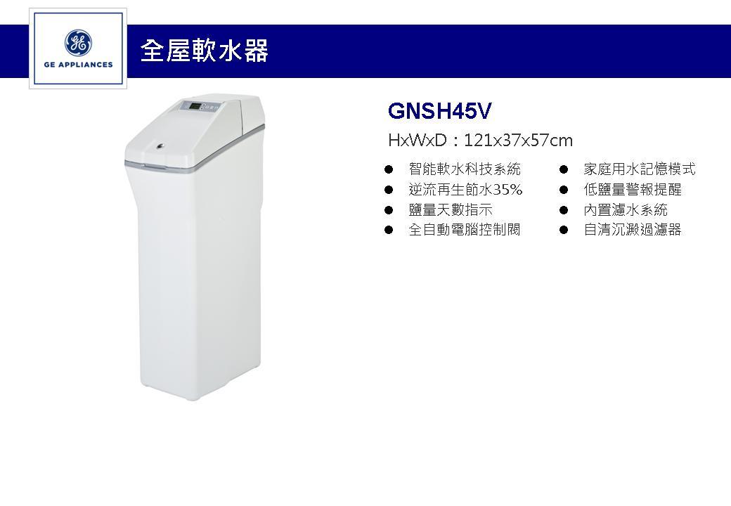 GNSH45V