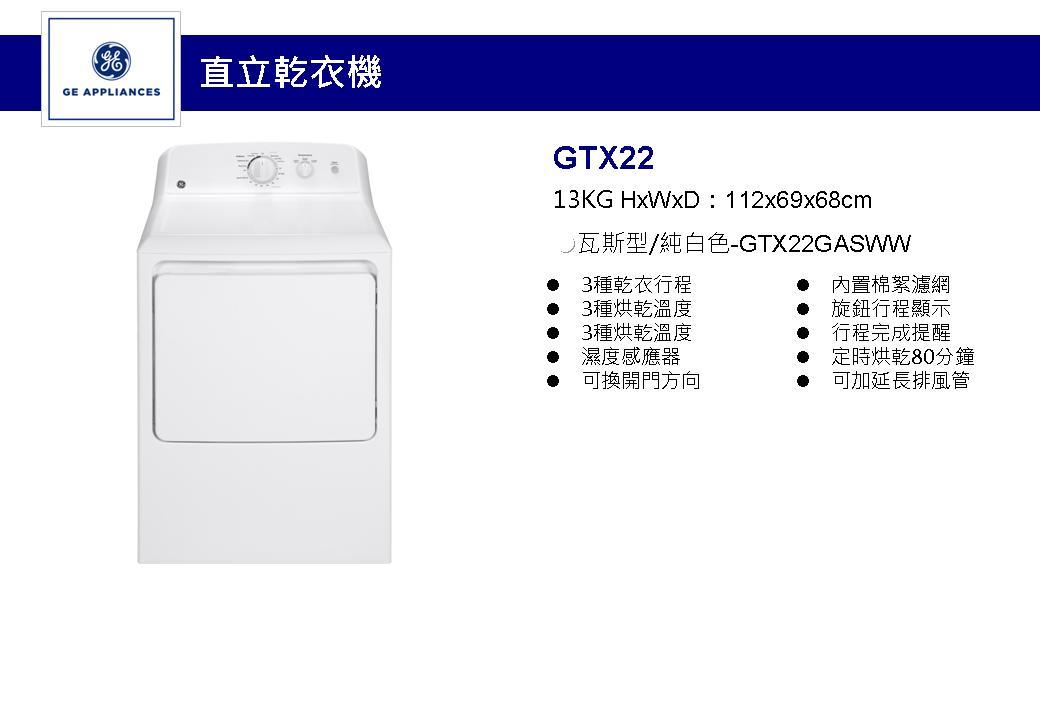 gtx22