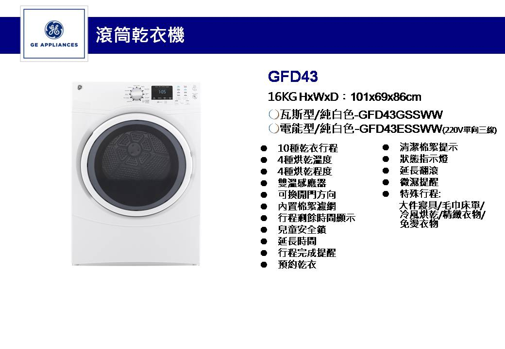 GFD43