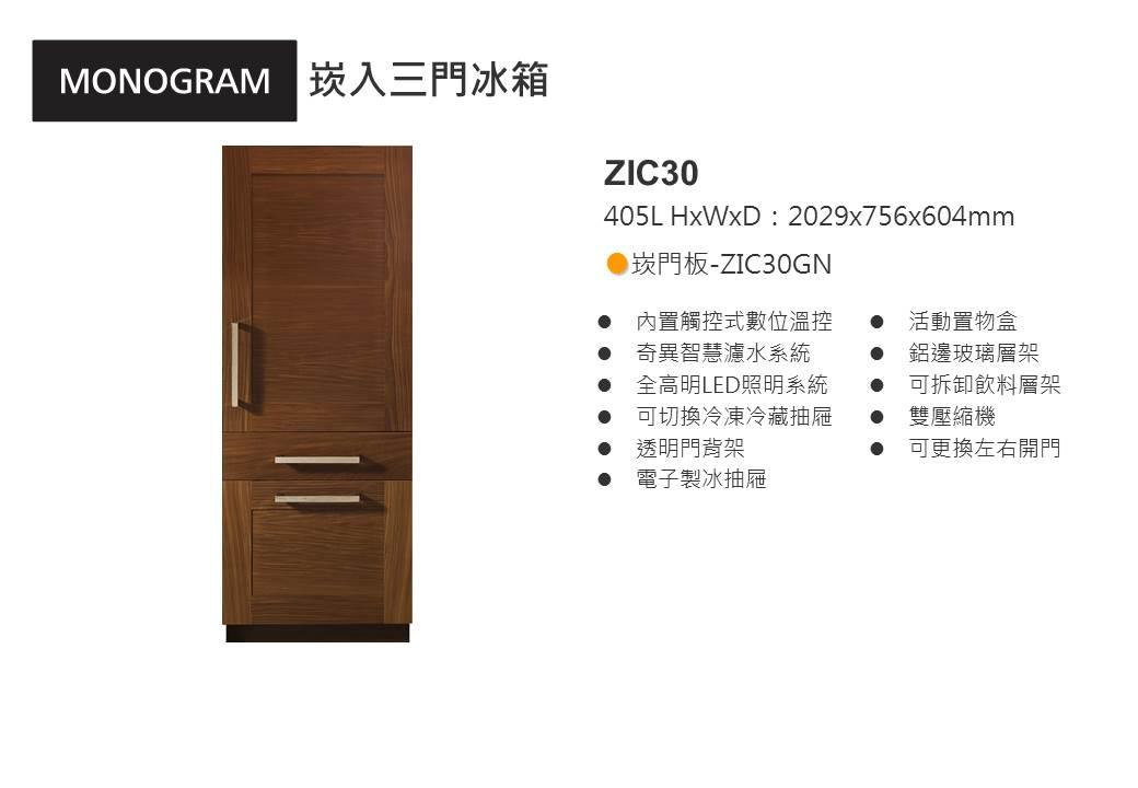 ZIC30