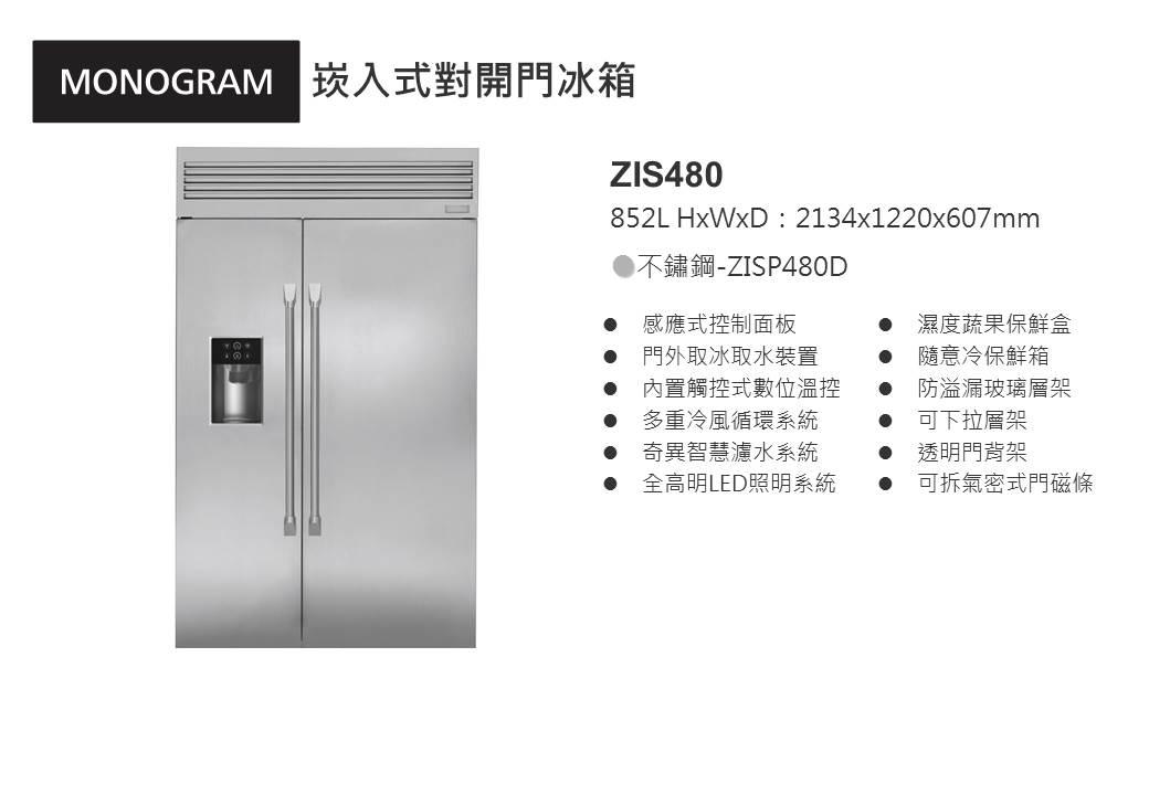 ZISP480D