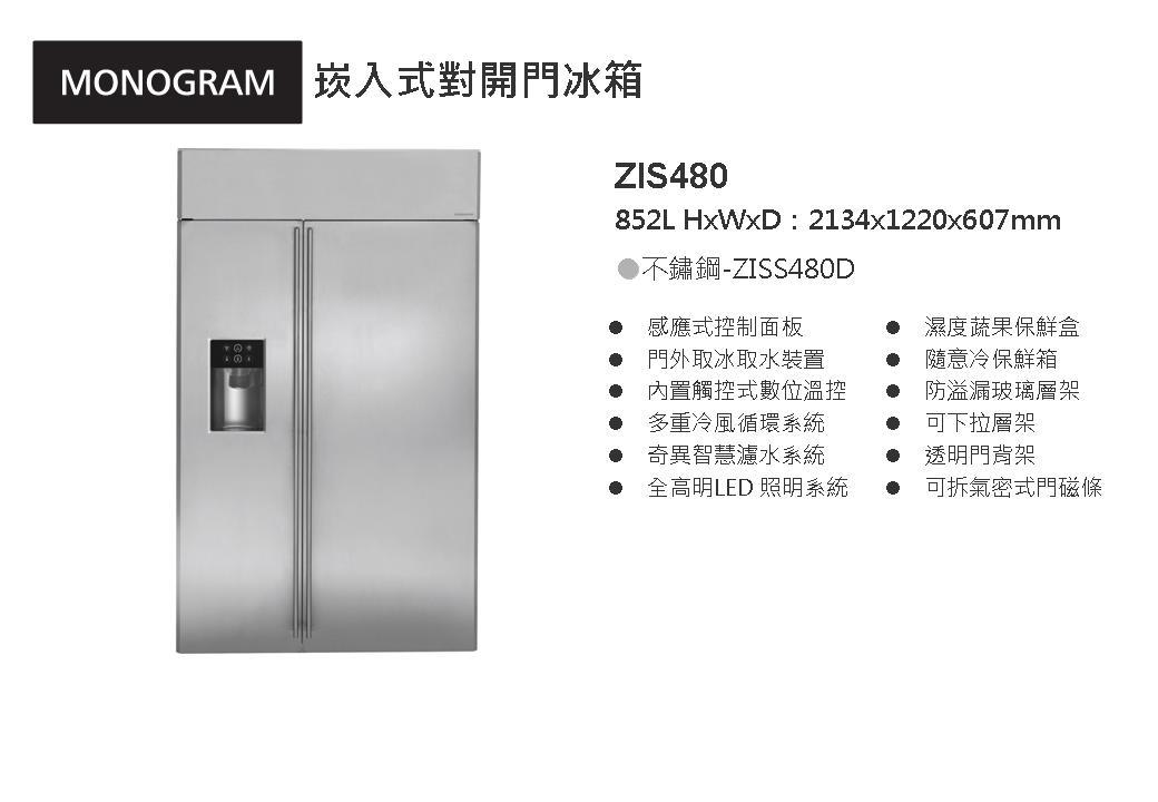 ZIS480