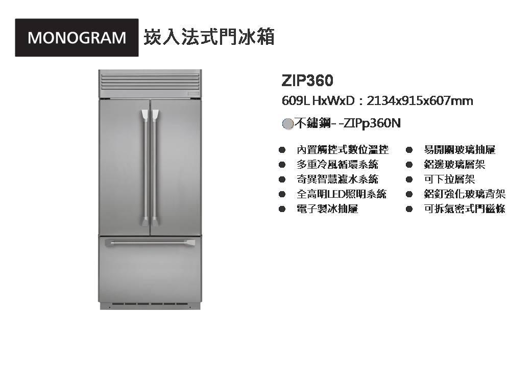 ZIPP360D