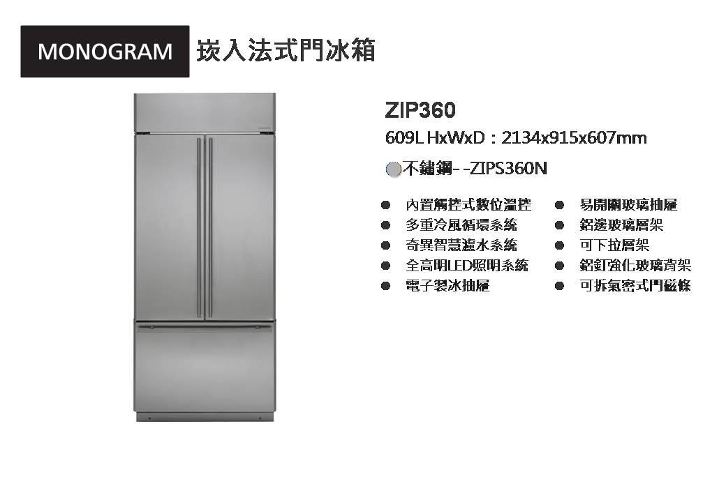 ZIPS360N
