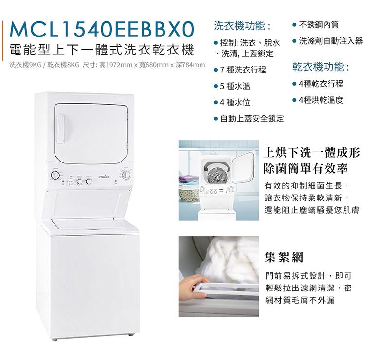MCL1540EEBBX07502